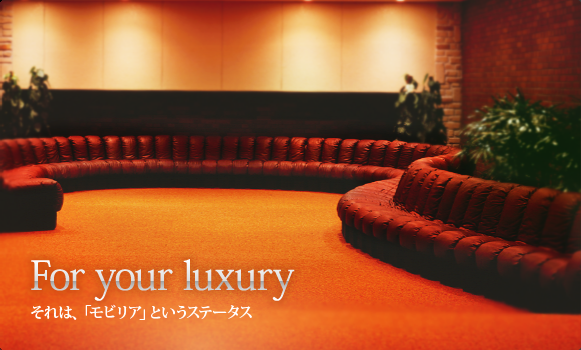 For your luxury それは、「モビリア」というステータス
